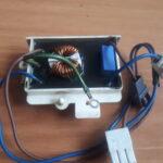Сетевой фильтр для стиральной машины LG 6201EC1005B