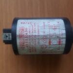 Фильтр сетевой стиральной машины 411122430 Zanussi Electrolux