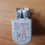 Сетевой фильтр стиральных машин BOSCH SIEMENS 9000121322
