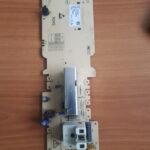 Электронный модуль стиральной машины Galatek AKO 747739-00